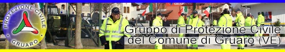 Gruppo Comunale di Protezione Civile di Gruaro (VE)